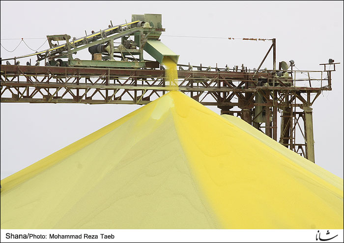 Ilam Gas Refinery Sulfur Output at 40,000t