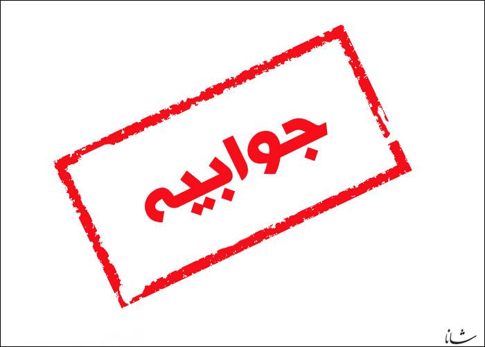 ترخیص ۲۰ دکل حفاری به دستور وزیر نفت کذب محض است