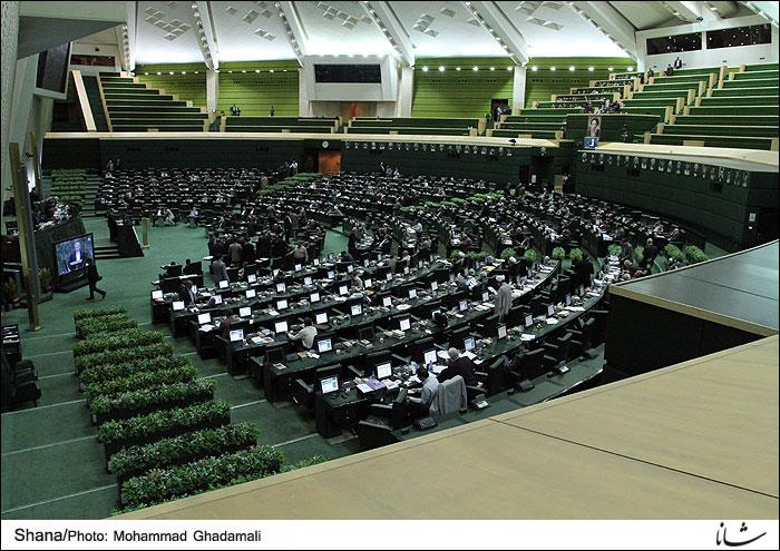Parliament Allocates 200bn Iran Rials to Mulching