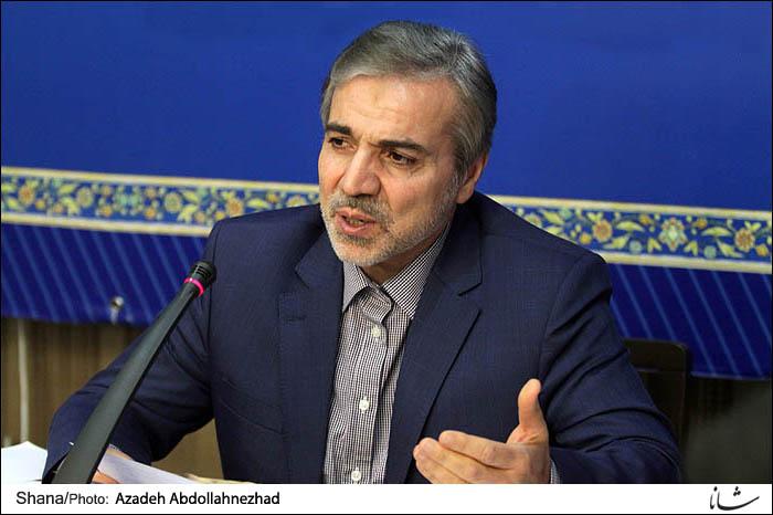 Iran Economy to Grow 2.5%