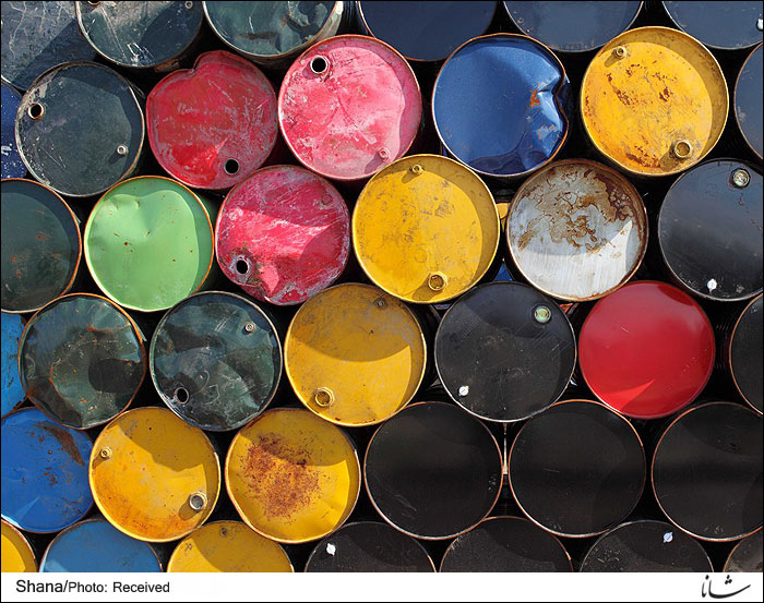 NIORDC to Cut Fuel Oil Output