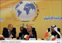 A Glance at Gas Exporting Countries Forum (GECF): 2000-2015