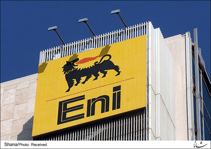 Italy Mulling Over Post-Sanction Iran Oil, Gas Contracts: Eni
