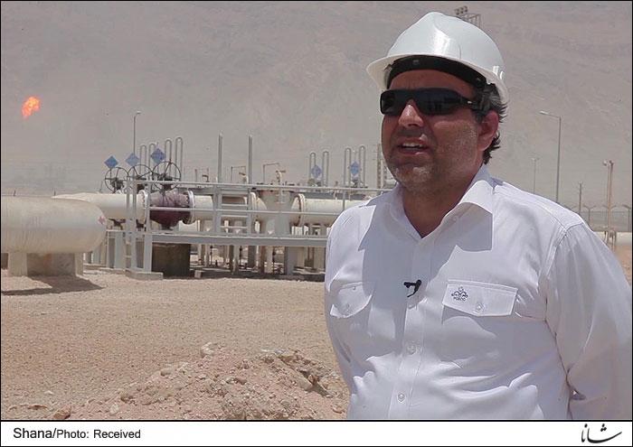 Utility Units of Persian Gulf Star Refinery Nearly Ready