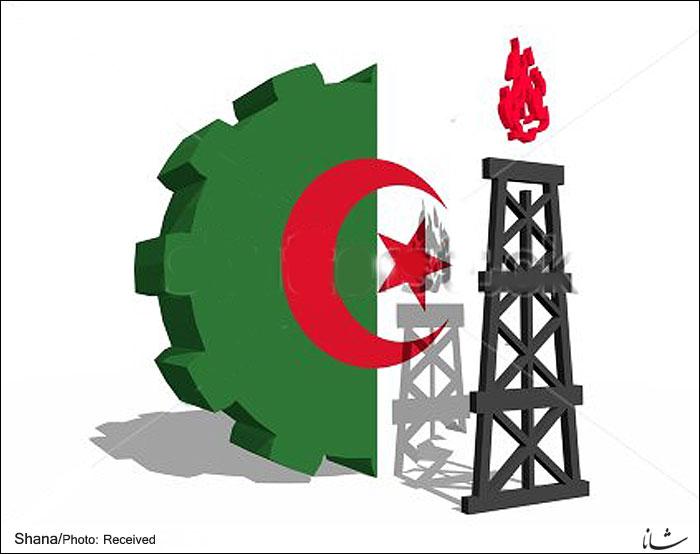 نگاهی به صنایع نفتی و پالایشی الجزایر