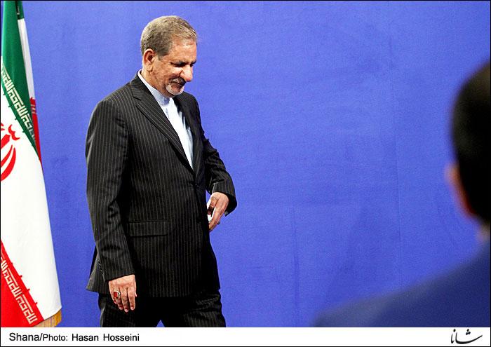 Admin Banking on Petchem Development in Fars: Veep