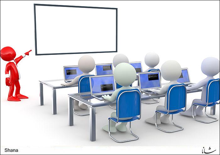 برگزاری دورههای آموزشی آشنایی با الزامات و تدوین مستندات صدور گواهینامه کیفیت