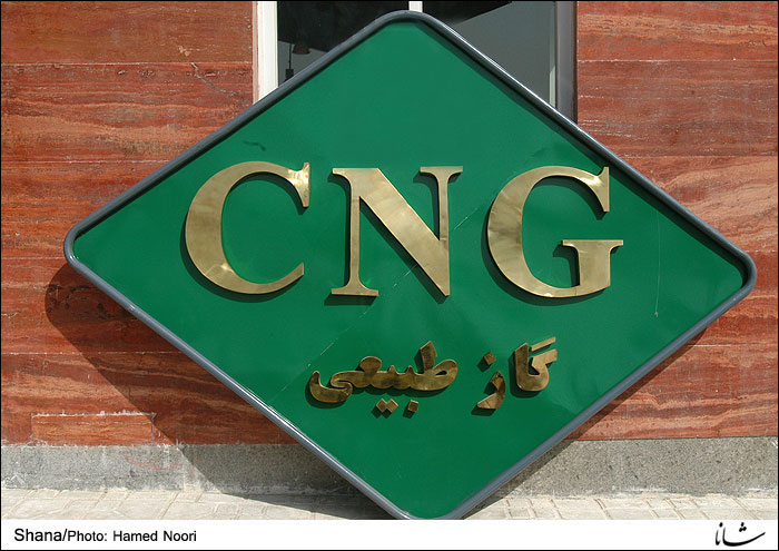 CNG Production Capacity Pegged at 40m CM