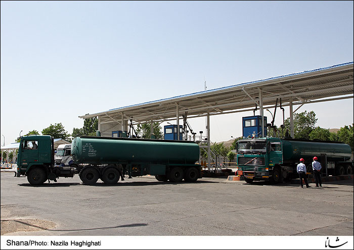 Isfahan Depot Launches VRU