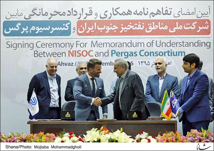 نخستین تفاهمنامه در چارچوب قراردادی شرکت ملی مناطق نفتخیز جنوب امضا شد