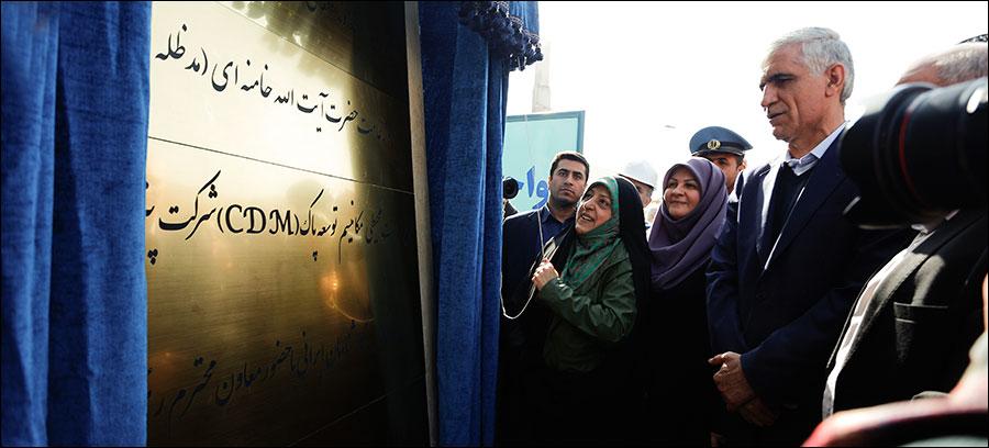 افتتاح طرح مکانیزم توسعه پاک پتروشیمی شیراز