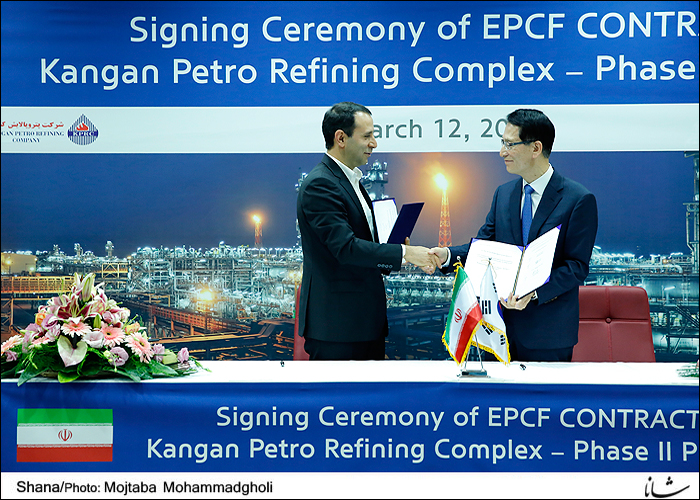 HEC, Ahdaf Investment Co. Cement €3b Deal on Petro-Refinery Project