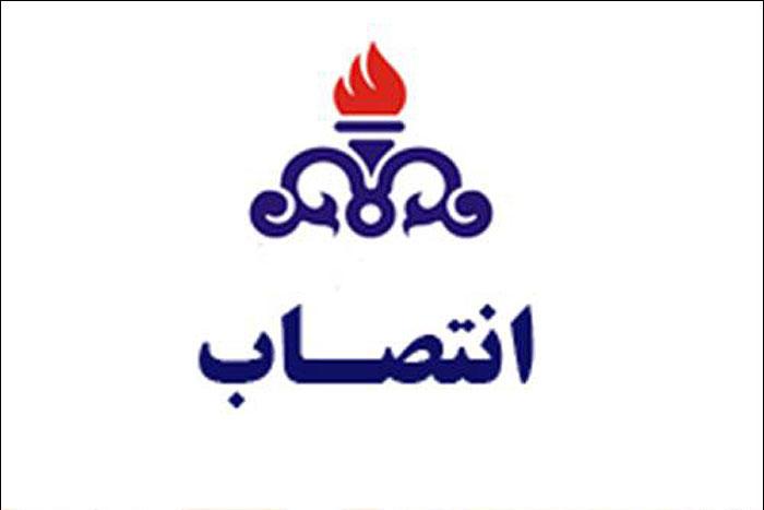 مدیر فناوری اطلاعات و ارتباطات شرکت ملی گاز ایران منصوب شد