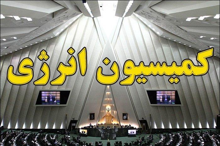 استان بوشهر از منابع حاصل از سهم فروش گاز بهرهمند میشود