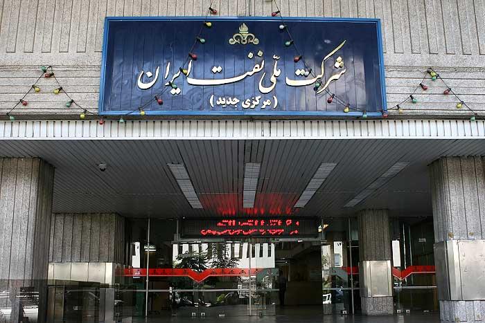 حکم انفصال از خدمات دولتی مدیرعامل شرکت ملی نفت ایران کذب محض است