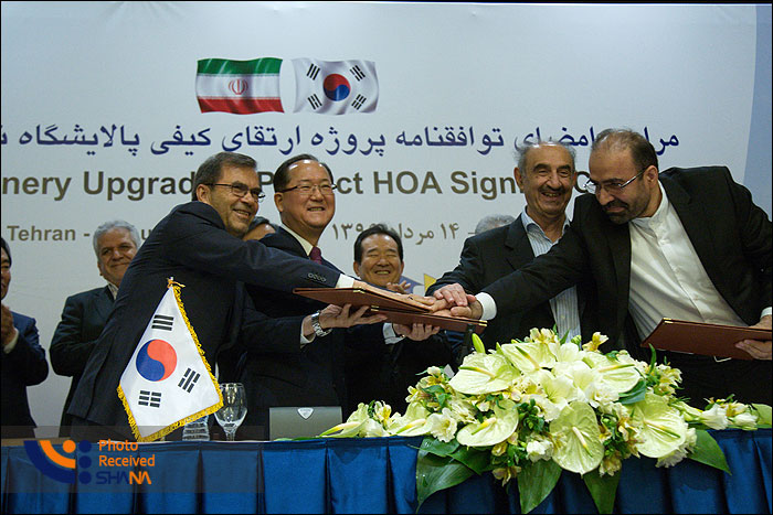 Korean Firm Inks HOA for Upgrade Deal with TRC