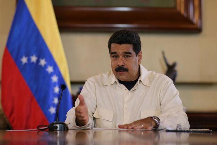 تولید نفت ونزوئلا در ۲۰۲۰ افزایش مییابد