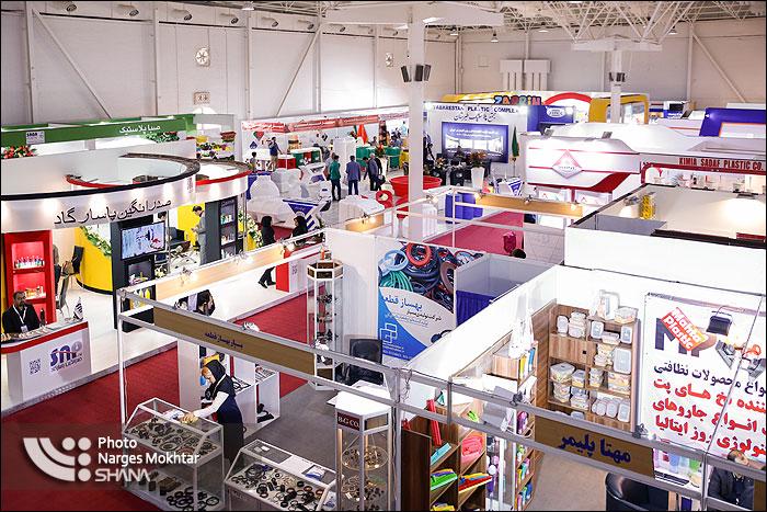 برگزاری دورههای آموزشی صادرات و توسعه بازار در نمایشگاه ایرانپلاست