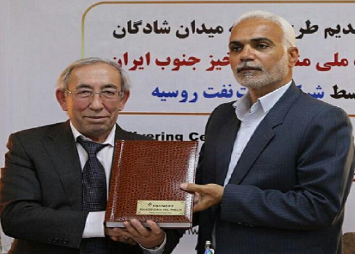 TATNEFT Presents Result of Studies on Iran Field to NISOC