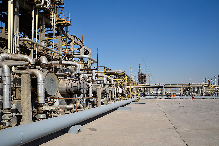 Iran to Launch Major Condensate Project by March