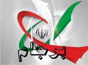 مهلت ۶۰ روزه ایران به کشورهای باقیمانده در برجام برای عمل به تعهدهای نفتی