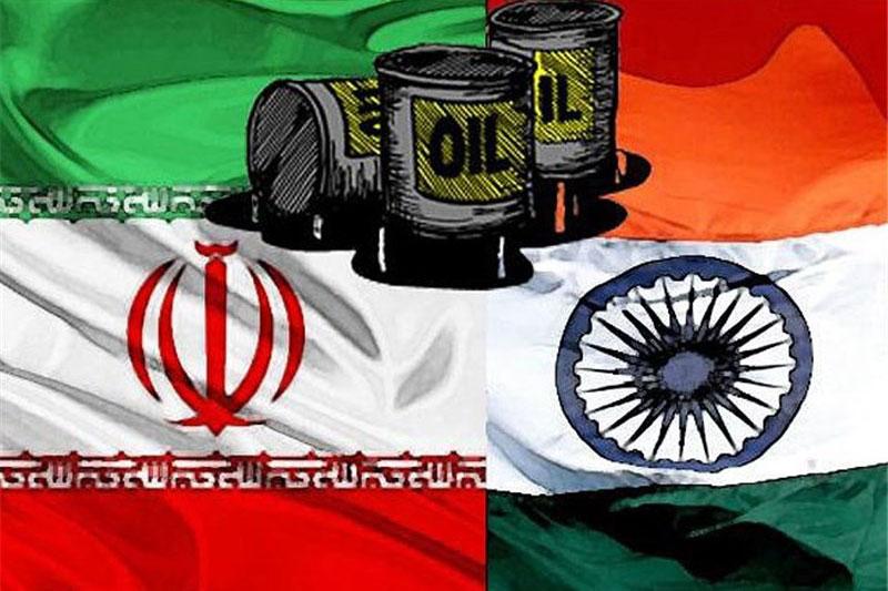 پایان معافیت از تحریمهای ضد ایرانی به اقتصاد هند آسیب میزند