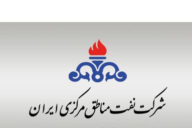 سامانه صدای پاسخگو در نفت مناطق مرکزی راهاندازی شد