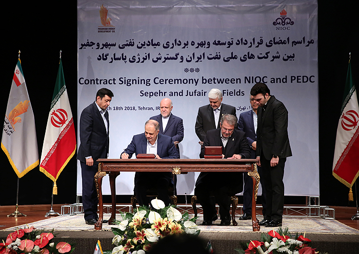NIOC signs $2.4b Oil Deal with Local Firm