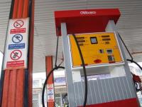 افزایش مصرف سیانجی و کاهش مصرف سوخت مایع در استان همدان