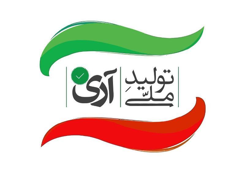 کالای ایرانی یاریگر پروژههای صنعت گاز است