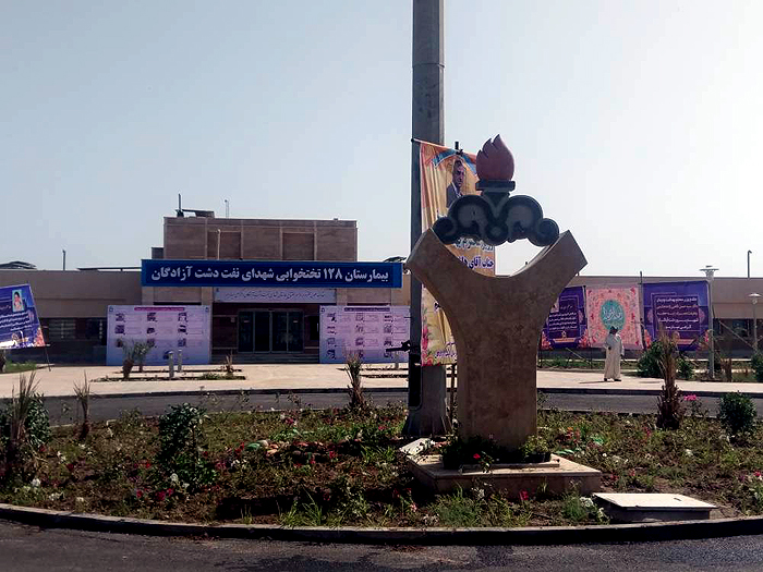اجرای ۲۷۰ میلیارد تومان پروژه مسئولیت اجتماعی در خوزستان