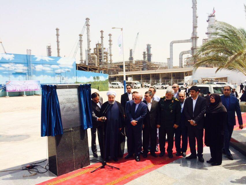 Iran Launches Major Condensate Project