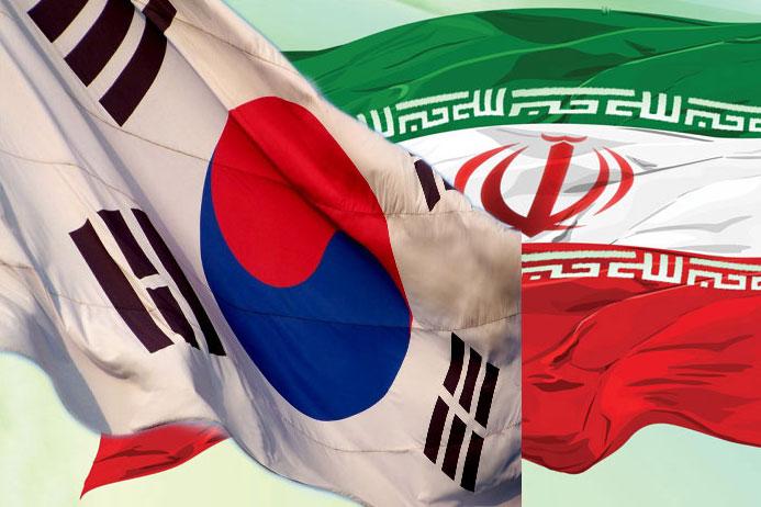 آسیب شدید تحریمهای ضد ایرانی برای کره جنوبی