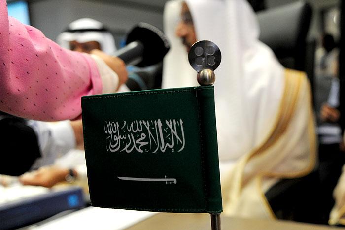 صادرات نفت عربستان در آوریل کاهش مییابد