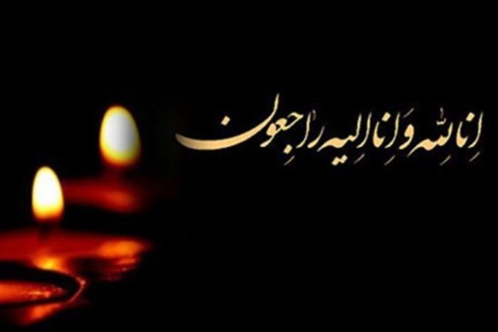 پیام تسلیت برای درگذشت پیشکسوت عرصه قلم و رسانه