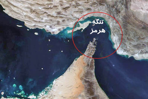 Iran Oil Exports No Longer Dependent on Hormuz Strait