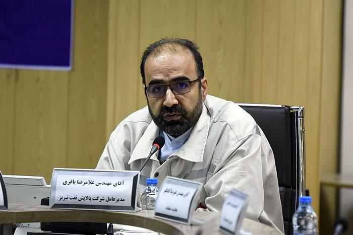 پالایشگاه نفت تبریز پیشرو در توسعه پایدار