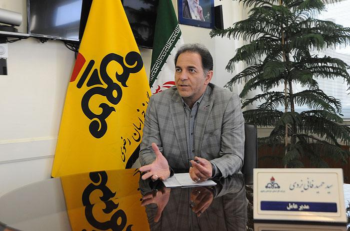 آمادهباش شرکت گاز خراسان رضوی برای مدیریت بحران سیل