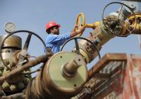 اعلام آمادگی نفت مناطق مرکزی برای تولید و تأمین پایدار گاز زمستانی