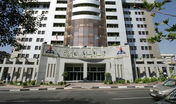 پاسخ شرکت ملی پخش فرآوردههای نفتی به گزارش خبرگزاری مهر