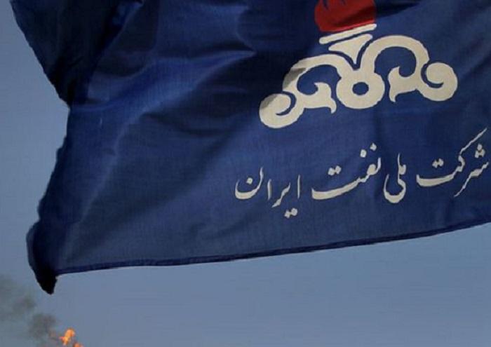 حق پیگیری حقوقی و قضایی شرکت ملی نفت ایران محفوظ است