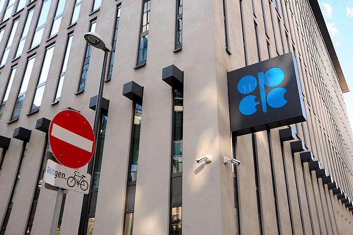قیمت هفتگی سبد نفتی اوپک بیش از ۳ دلار کاهش یافت