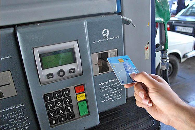 ابطال و مسدودی ۴۶۷ کارت سوخت غیرمجاز در منطقه یزد