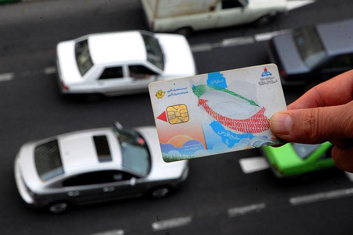 مالکان خودروها مراقب پیامکها و سایتهای جعلی باشند