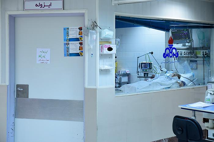 پشتیبانی ۲۴ ساعته از بیماران کرونایی در بیمارستان نفت تهران